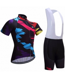 Equipación Ciclismo de Verano UCI 2021