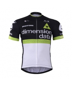 Maillot Ciclista Corto Dimension Data 2021