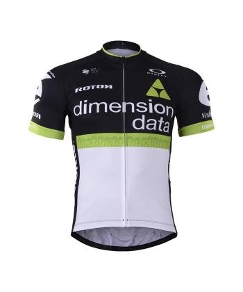 Maillot Ciclista Corto Dimension Data 2021